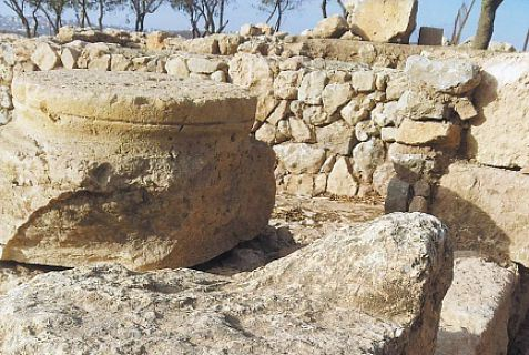 shiloh-altar